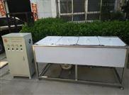 山東濟寧奧超生產JA大功率多槽超聲波設備