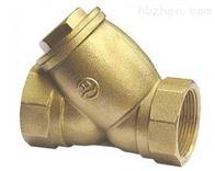 GL11W黄铜过滤器