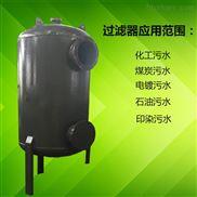深圳市高效活性炭過濾器廠家