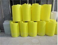 2噸塑料加藥罐2噸塑料加藥罐