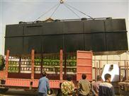 厂家直销地埋式一体化污水处理设备