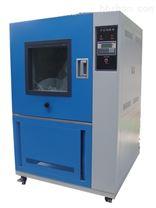 製造商IP防護等級沙塵試驗箱