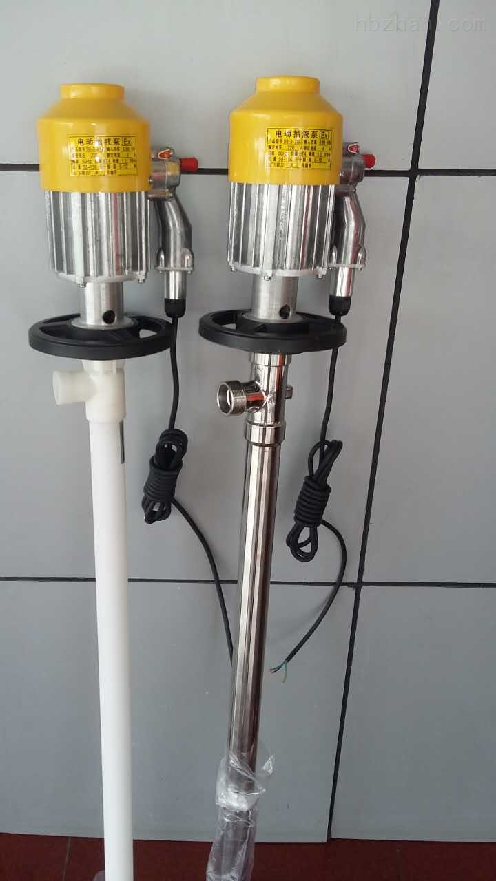 手提式小型電動油桶抽油泵
