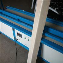 駐馬店全自動塑料板護角折彎機