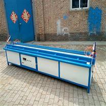 雪弗板塑料工藝品水循環折彎機廠家直銷