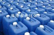 高硬度水緩蝕阻垢劑供應
