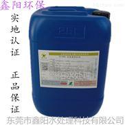 纳滤膜阻垢剂山东厂家500强企业指定使用品牌
