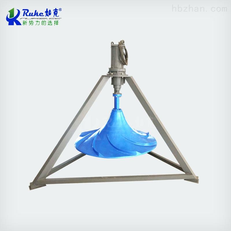 QSJ-500如克环保双曲面搅拌机叶轮玻璃钢材质