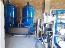 锅炉补给水处理雷竞技官网app