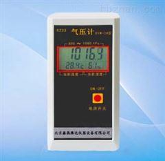 数字式大气压表