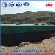 30吨屠宰一体化污水处理设备地埋设备