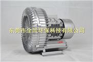 汙水曝氣鼓風機 水處理高壓風機