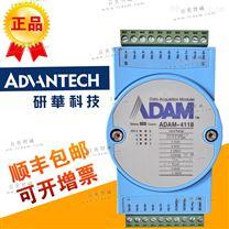 研华 ADAM-4118 坚固型8路热电偶输入模块