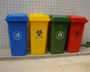 环卫垃圾桶 果皮塑料箱 广州亚博特塑工专卖