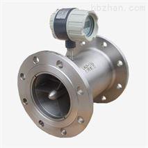 環儀測控LWGY係列螺紋連接渦輪流量計選型
