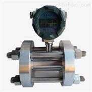 環儀測控LWGY係列智能渦輪流量計選型