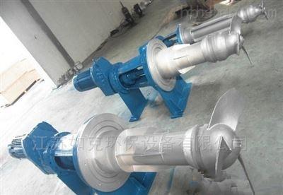 CJB-4订做CJB侧入式搅拌机耐腐蚀水处理