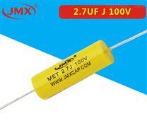 MEA轴向薄膜电容 2.7J100V 穿心电容