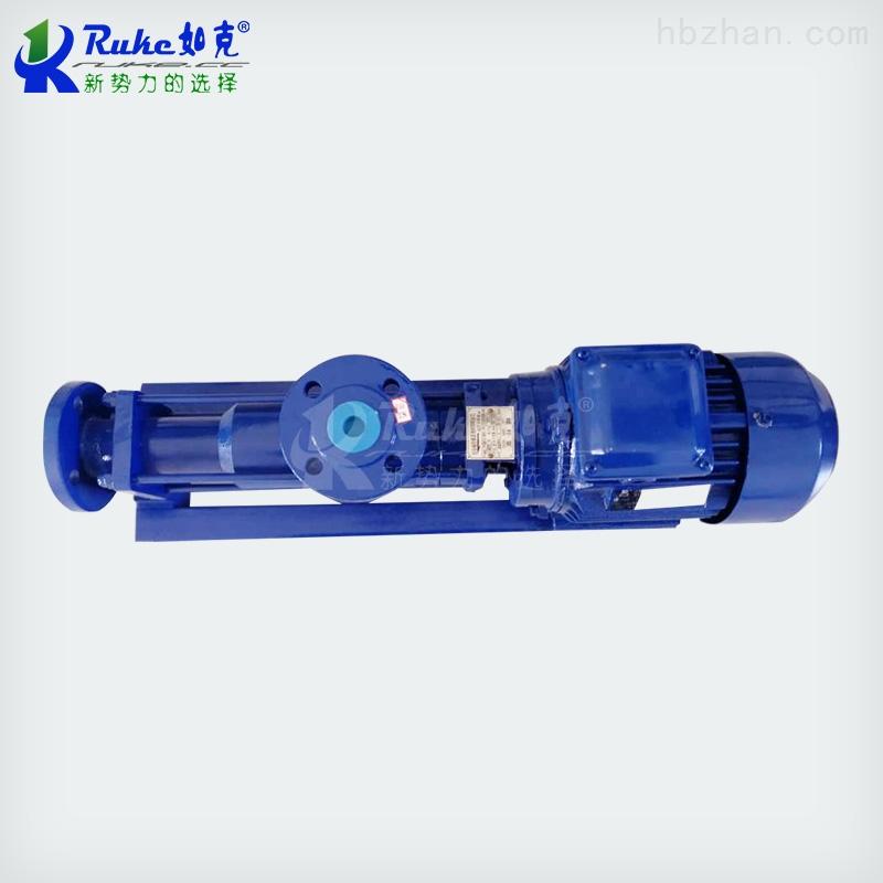 G30-1如克啮合密封式螺杆泵转子式容积泵