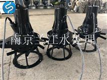 不锈钢射流曝气机QSB
