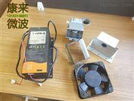 KL新型微波电源厂家 康来微波开关电源