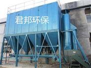 石料厂破碎机布袋除尘器定制直销