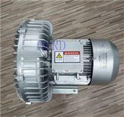 2RB-810-5.5KW漩渦氣泵