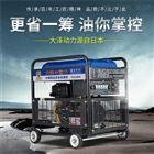 TO300A双缸300A柴油发电电焊机参数
