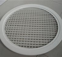 中央空调铝合金风口