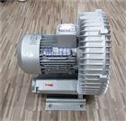 HRB旋涡真空气泵