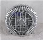 2RB-7104KW漩涡气泵
