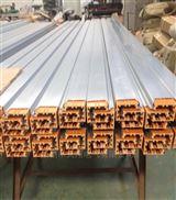 鋁合金外殼多極封閉式滑觸線
