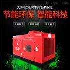 TO500A-J大澤動力500A柴油發電電焊機