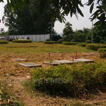 土建式小中型污水處理站應該怎么建設