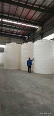 20吨黄冈有20吨pe水箱 储水罐 塑料桶出售
