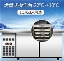 鹤壁哪里有卖插盘柜 新乡风冷插盘式冷冻柜