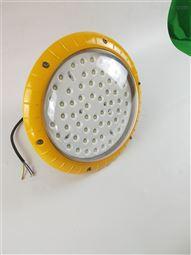HRD92-120Wled防爆平台灯价格