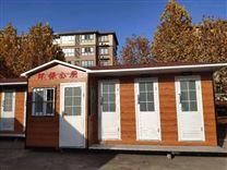潍坊免水冲打包式移动厕所钢结构-旭嘉环保