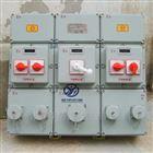 防爆水泵控制箱