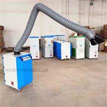 焊烟净化器2.2kw单臂焊烟机滤芯净化除尘器