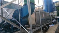 ZX-CH-24机加工热处理废气怎么净化处理-热处理油烟废气净化设备