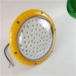 RLEEXL608-50W防爆固定式通用灯具