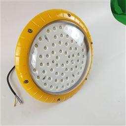 70W吸式led防爆平台灯