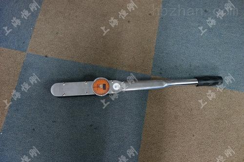 400n.m表盘式扭力扳手检测汽车螺栓用