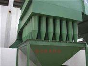供应立式多管旋风除尘器