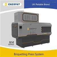 BM1060金属屑压块机成套设备 恩派特高品质