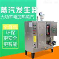 蒸汽发生器锅炉100kg全自动高效锅炉