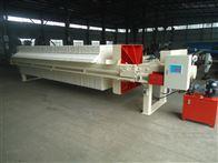 程控污泥处理专用压滤机