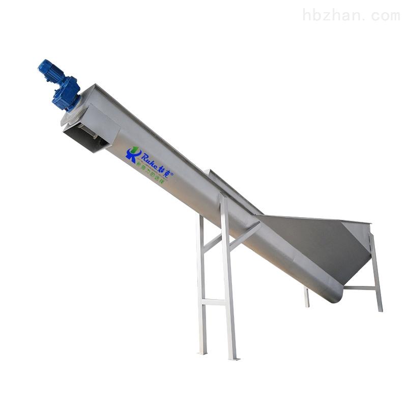 LSSF-260LSSF螺旋式砂水分离器