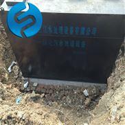 蘭江地埋式污水處理設備